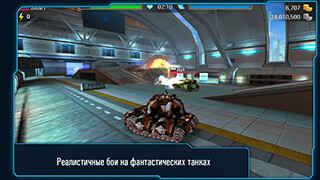 Iron Tanks: Online Battle скриншот 4