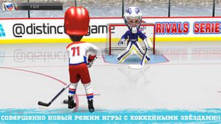 Matt Duchene's: Hockey Classic скриншот 1