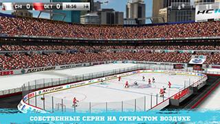 Matt Duchene's: Hockey Classic скриншот 2