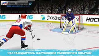 Matt Duchene's: Hockey Classic скриншот 3