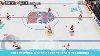 Matt Duchene's: Hockey Classic скриншот 4