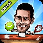 Puppet Tennis: Forehand Topspin иконка