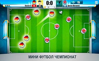 Mini Football: Championship скриншот 1