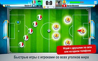 Mini Football: Championship скриншот 2