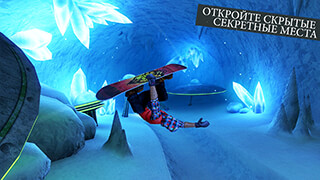 Snowboard Party 2 Lite скриншот 3