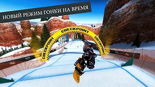 Snowboard Party 2 Lite скриншот 4