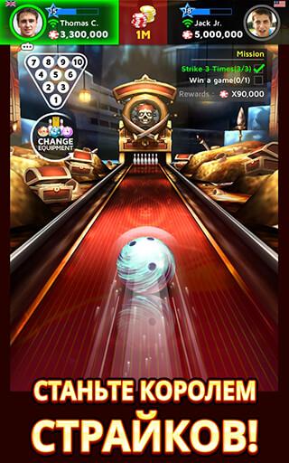 Bowling King скриншот 3