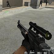 Орлиное гнездо: Тренировка снайпера (Eagle Nest: Sniper Training)