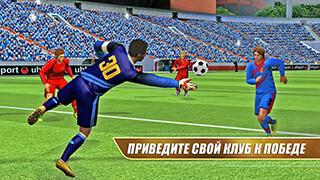 Real Football 2013 скриншот 1