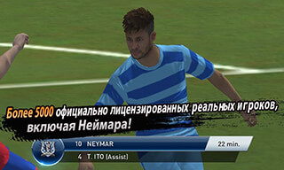 PES Club Manager скриншот 3
