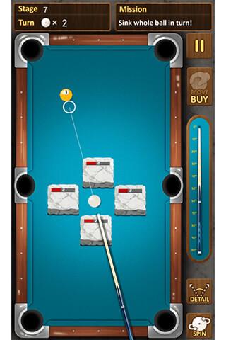 The King of Pool Billiards скриншот 4