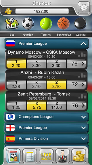 Sportsbook Game: Bookie скриншот 1