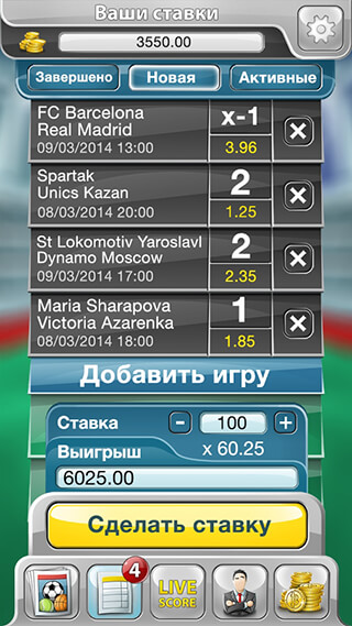 Sportsbook Game: Bookie скриншот 2