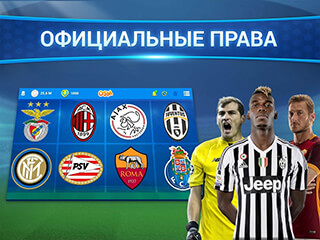 Online Soccer Manager: OSM скриншот 1