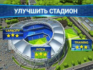 Online Soccer Manager: OSM скриншот 4