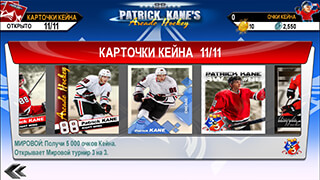 Patrick Kane's Arcade Hockey скриншот 4