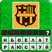 Guess The Football Club иконка