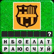 Guess The Football Club иконка