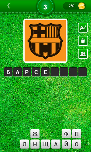 Guess The Football Club скриншот 1