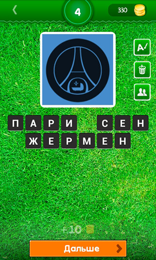 Guess The Football Club скриншот 3
