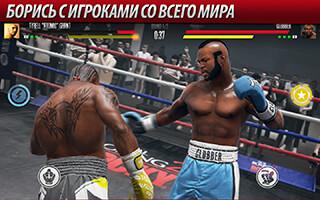 Real Boxing 2: ROCKY скриншот 3