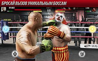 Real Boxing 2: ROCKY скриншот 4