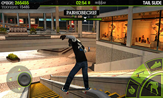 Skateboard Party 2 Lite скриншот 3