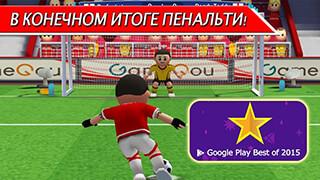 Perfect Kick скриншот 1