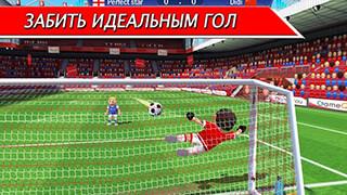 Perfect Kick скриншот 2