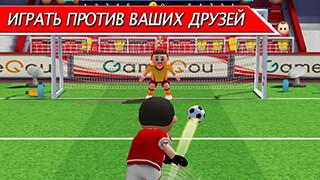 Perfect Kick скриншот 3