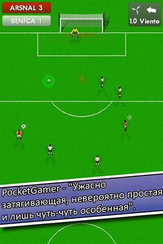 New Star Soccer скриншот 3
