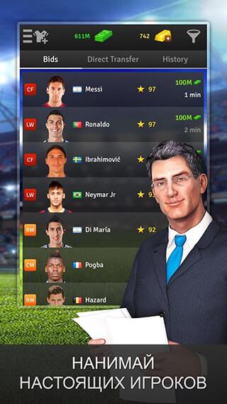 Golden Manager: Soccer скриншот 2