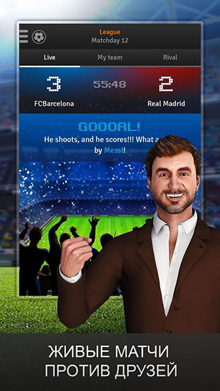 Golden Manager: Soccer скриншот 3
