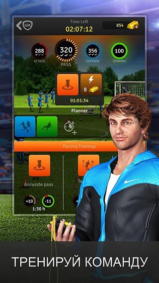 Golden Manager: Soccer скриншот 4