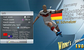 Winner Soccer: Evolution скриншот 2