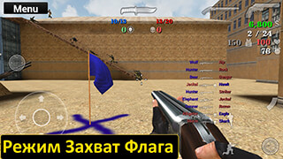 Special Forces Group 2 скриншот 3