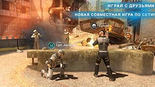 Overkill 3 скриншот 1
