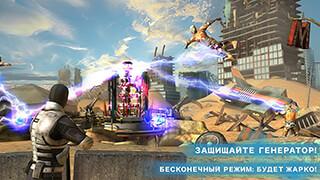 Overkill 3 скриншот 2