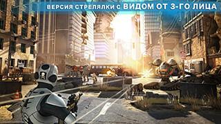 Overkill 3 скриншот 3