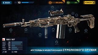 Overkill 3 скриншот 4