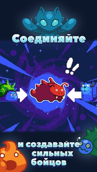 Combo Critters скриншот 4