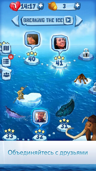 Ice Age: Arctic Blast скриншот 3