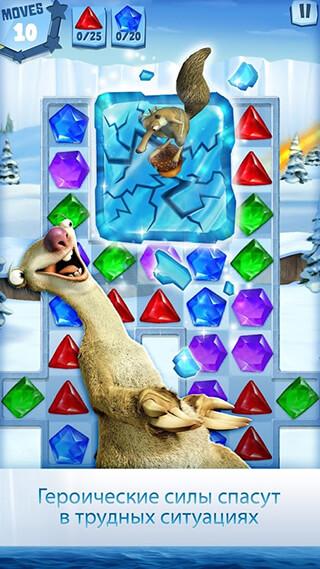 Ice Age: Arctic Blast скриншот 4