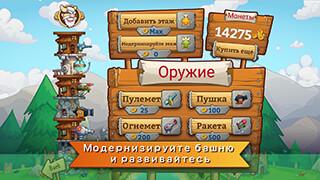Tower Crush скриншот 2