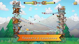 Tower Crush скриншот 3