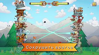 Tower Crush скриншот 4