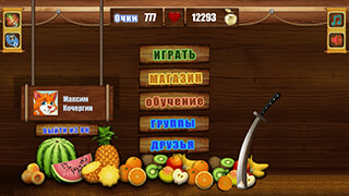 Splash Fruits: Ninja Story 3D скриншот 4