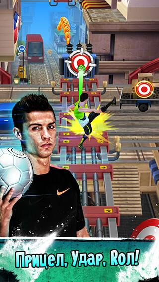 Cristiano Ronaldo: Kick'n'Run скриншот 2