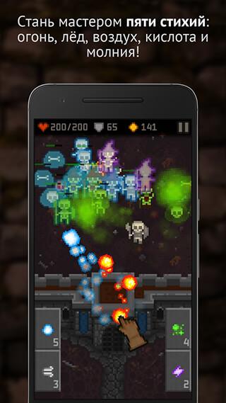 Wizard Swipe скриншот 2