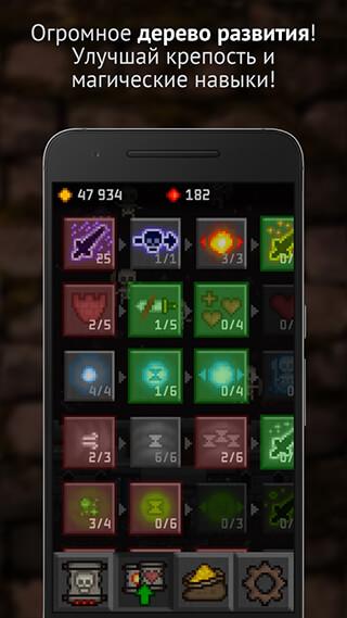 Wizard Swipe скриншот 3